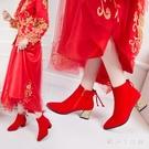 婚鞋女2020新款冬季結婚靴子新娘鞋紅色粗跟敬酒短靴加絨高跟靴 EY9972 【歐爸生活館】