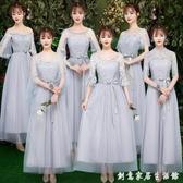 伴娘禮服女新款創意仙氣質姐妹團中長裙平時可穿ins抖音同款 雙十一全館免運
