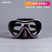 防嗆水潛水鏡大框泳鏡護鼻子一體高清透明男女成人游泳眼鏡罩ATF  英賽爾