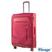 Verage~維麗杰 28吋 皇家典藏系列旅行箱(紅)