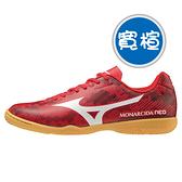 MIZUNO 寬楦 室內足球鞋 五人制足球平底鞋 MONARCIDA NEO 紅 Q1GA201390 贈足球襪 20FWO