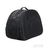 寵物背包 貓包外出包折疊包寵物包貓籠子便攜外出狗背包航空箱泰迪寵物背包 朵拉朵YC