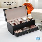 新年85折購 首飾盒歐式碳纖皮革高檔手錶盒子 抽屜式佛珠手鍊收納盒 手錶展示首飾盒