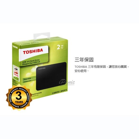 【硬碟包限量贈】TOSHIBA 東芝 2TB 行動硬碟 隨身硬碟 外接式硬碟 原廠公司貨 A3 Canvio BASICS III 2T