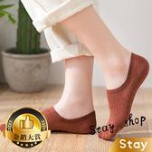 【Stay】日系素色淺口隱形短襪 女襪 棉襪 短襪 襪子 素色襪 隱形短襪 船型短襪【SO11】