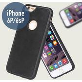 iPhone 6P/6sPlus 反重力魔力殼 防摔 奈米吸附 釋放雙手 免支架 手機殼 套 保護殼 套 外殼