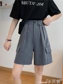 西裝短褲西裝褲女夏季2020新款韓版高腰寬鬆休閒五分褲學生工裝短褲闊腿褲 小天使