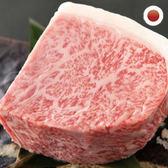 日本A4純種黑毛和牛厚切牛排1片組(350公克/包)
