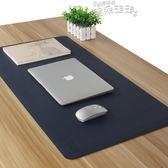 滑鼠墊滑鼠墊超大大號桌墊筆記本電腦墊鍵盤寫字臺書桌墊桌面墊子家用 LX 雲朵走走