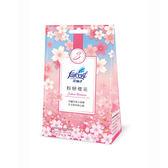 花仙子衣物香氛袋-粉戀櫻花