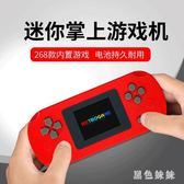 PSP掌上游戲機掌機懷舊兒童經典兒童益智便攜式迷你游戲機 PA3818『黑色妹妹』
