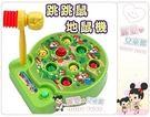 麗嬰兒童玩具館~訓練手眼協調的最佳玩伴-...