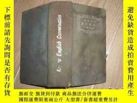二手書博民逛書店罕見英語會話論(1941年增訂新版)Y18887 陳嘉 上海求益