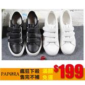 PAPORA魔鬼氈小白鞋KG8597白/黑(偏小)
