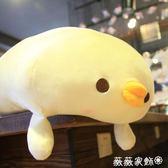 玩偶 可愛日本小雞毛絨玩具萌玩偶公仔睡覺抱枕兒童布娃娃女孩生日禮物 微微家飾