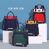 小學生補習袋男兒童補課包女生補習手提袋斜背包美術袋文件袋定制