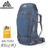 【GREGORY 美國 BALTORO 85 M 登山背包《薄暮藍》85L】91615/雙肩背包/後背包/自助旅行/健行/旅遊