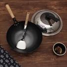 傳統鐵鍋老式純手工炒鍋不粘鍋無涂層家用炒菜鍋燃氣灶電磁爐通用LX 智慧 618狂歡