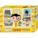 《 屁屁偵探 》1000片盒裝拼圖(A) / JOYBUS玩具百貨