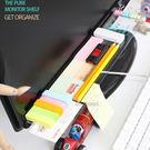 【BlueCat】電腦螢幕前文具桌面置物...