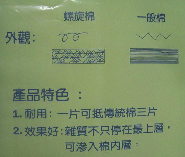 【西高地水族坊】普麗 魚寶寶-大包裝 滴流盒專用螺旋滴流棉