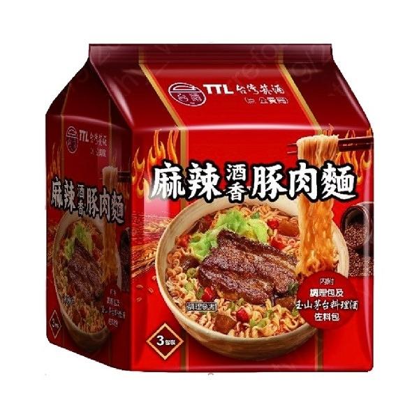 【台酒TTL】台酒麻辣酒香豚肉麵-袋裝(3包/袋)