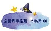 magic-fourpics-c3a9xf4x0173x0104_m.jpg
