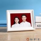 相框簡約實木相框擺臺6/5寸結婚證件照相框【淘夢屋】