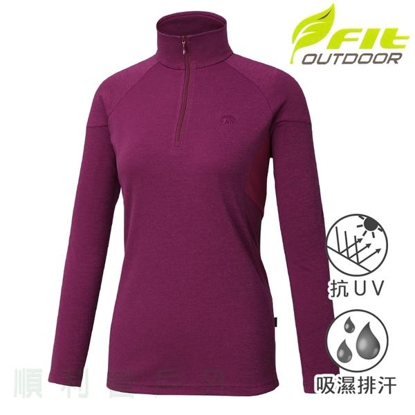 維特FIT 女款麻花吸濕排汗抗UV立領上衣 LW2101 紫紅色 休閒服 排汗衣 薄長袖上衣 OUTDOOR NICE