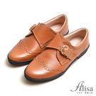 專櫃女鞋 刷色雕花側扣牛津鞋-艾莉莎Alisa【2161615】棕色下單區