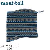 【Mont-Bell 日本 CP100 Print ADJ 脖圍《灰藍》】1108791/刷毛圍脖/保暖圍巾/頭巾/領巾/頸圍