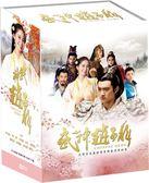 大陸劇 - 武神趙子龍DVD (全56集/11片) 林更新/潤娥金楨勳