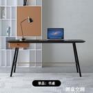 北歐輕奢書桌意式極簡黑橡木色家用寫字台辦公桌簡約現代書房 NMS