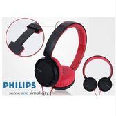 《省您錢購物網》福利品~飛利浦PHILIPS輕量型超重低音頭戴式耳機 (SHL5000/98)買一送一