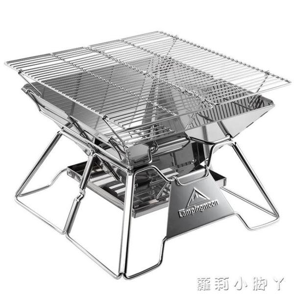 柯曼戶外家用燒烤爐架不銹鋼便攜式烤箱折疊燒烤爐架木炭爐柴火爐 NMS蘿莉新品