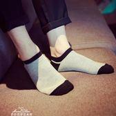 襪子男短襪男船襪防臭棉襪夏季薄款吸汗夏天低筒 五雙裝「夢娜麗莎精品館」