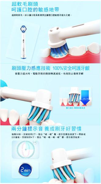 ◤買一送一!超值組合◢ 【德國百靈Oral-B】歐樂B全新升級3D電動牙刷 PRO500