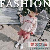 童裝女童春裝2018韓版大學T兒童短裙兩件套寶寶春季洋氣套裝潮【一條街】