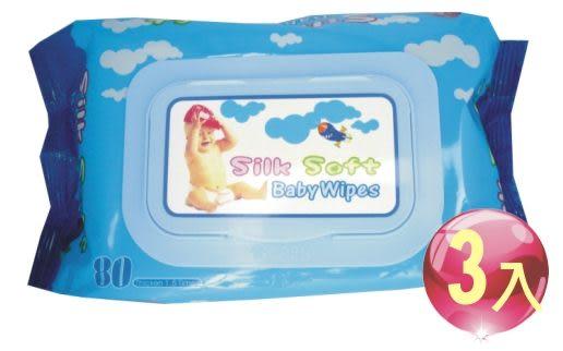 Silk Soft 詩柔 80抽純水濕紙巾 含蓋  一般款*3包