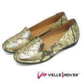 樂福鞋 懶人鞋 休閒鞋 舒適牛皮 MIT製作 VelleMoven _貴氣金