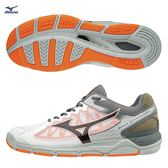 美津濃 MIZUNO 男排球鞋 WAVE SUPERSONIC (灰/橘)  V1GA184054【 胖媛的店 】