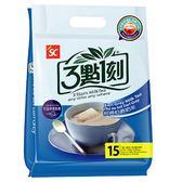 3點1刻伯爵奶茶20gx15 【康是美】
