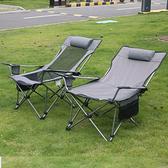 躺椅午休床露營凳子戶外釣魚椅子折疊便攜超輕兩用【探索者】