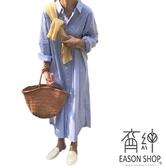 EASON SHOP(GW4259)韓版簡約撞色直條紋長版OVERSIZE前排釦開衫長袖襯衫連身裙洋裝女上衣服顯瘦長裙