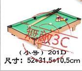 小號美式家用小型黑8標準台球桌花式木制桌球台兒童親子玩具