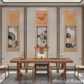 掛鐘 新中式掛鐘客廳家用時尚實木鐘錶創意現代輕奢復古中國風掛牆時鐘 618購物節 YTL