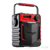 廣場舞音響戶外便攜式播放器移動充電小型手提音箱 nm2603 【Pink中大尺碼】