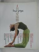 【書寶二手書T8/雜誌期刊_DZC】我愛瑜珈_廖薇真