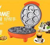 烘焙餅鍋餅機器電餅鍋生日電餅鐺電器鍋家用加大迷你烤小迷你做 qf1677【夢幻家居】
