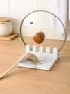 鍋蓋架廚房臺面接水盤支架家用大全放鍋蓋收納架子鍋鏟湯勺置物架 智慧e家 新品